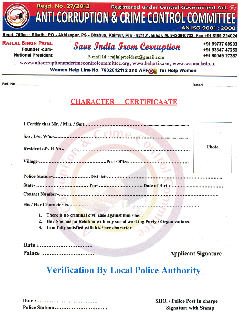 Registration forms of anti corruption crime control committee character certificate check list of doc thecheapjerseys Image collections