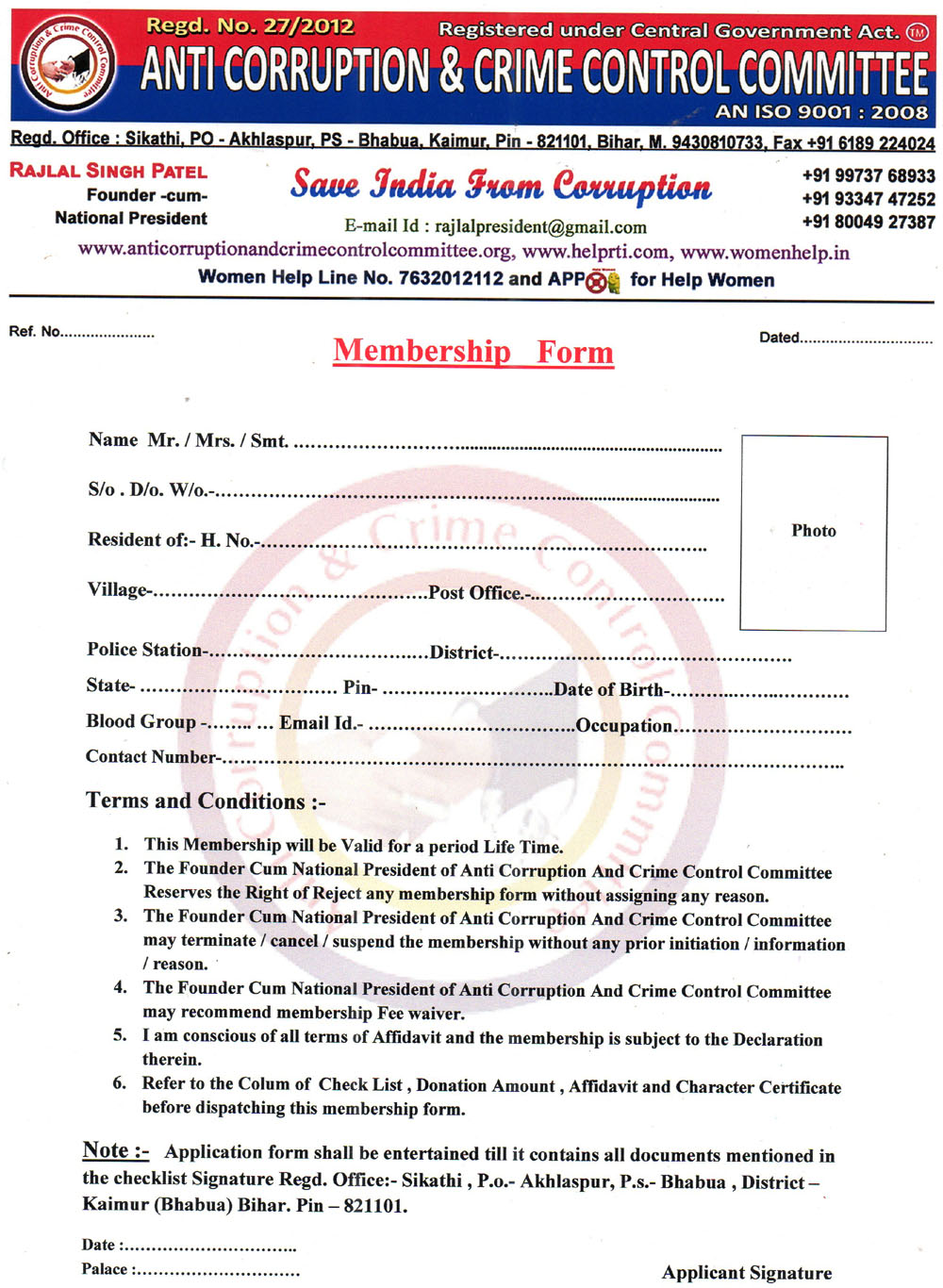 Anti corruption crime control committee home page membership form membership fee spiritdancerdesigns Choice Image